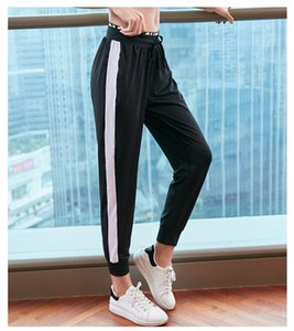 Women's sports pants autumn ladies loose yoga pants sports trousers fitness running jogging fitness