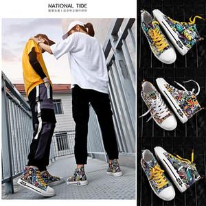 erkekler kadınlar için sıcak sliper ayakkabı renkli sarı kırmızı Balck beyaz mavi yeşil rahat tarzı tasarımcı eğitici kaykay ayakkabıları tuvaline