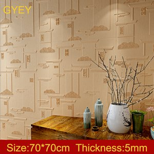 3D Wall Sticker Living Room TV Background Wall Self-adhesive Wallpaper Chinese Style Classical Chinese Sticker Wallpaper