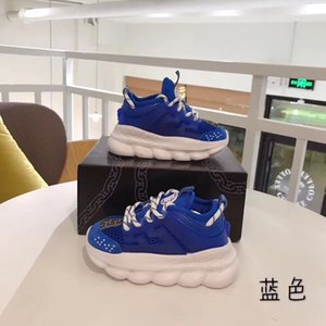 New chain reaction baroque kids Sneakers Designers Childrens Fashion Look District rsace Chaussures Casual Shoes 26-37 Retro Daddy shoes