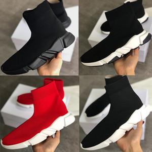 Скорость тренеры Натяжных сетки Высоких Top Sneaker Boots для женщин людей легких кроссовок моды нескользких на Knit Black Sole SZ 35-46