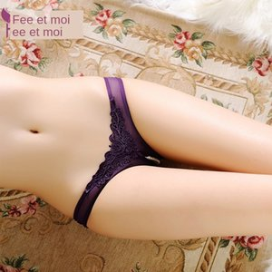 Mu sexy women's lace mesh sexy hollow embroidered Pearl adult T underpants Underwear underpants crotch underwear 7122