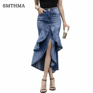Vintage Ruffle Summer Skirt Women 2019 Korean Fashion High Waist Gradient Asymmetry Jeans Skirts Ladies Denim Mermaid Skirts