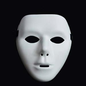 Cadılar Bayramı Moda Cosplay Parti Yetişkin Tam Yüz Maskesi Beyaz Grimace Maske Sokak Hayalet Dans Maskeler Dansçı Maskeler Hip-hop, Maske VT1702 Maske
