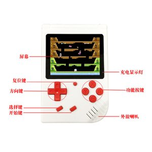 Spot Sup retro nostalgia PSP Fc classic arcade portable handheld mini handheld game box
