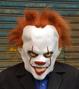 Гальванических мужской маска Косплей Звёзды кино партии этап Клоун Латекс маска клоуна Echo Маска Cos крышка головки