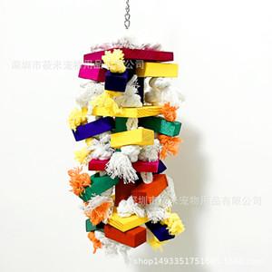 Amazon Blockbuster Parrot Toy Grand coton de couleur Corde Bois Perroquet Bite Jouet Oiseau