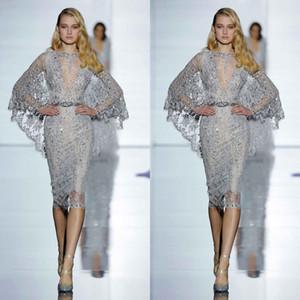 2020 주 헤어 무라드 크리스탈 비즈 실버 이브닝 드레스 럭셔리 환상 레이스 시인 슬리브 짧은 댄스 파티 드레스 칵테일 드레스