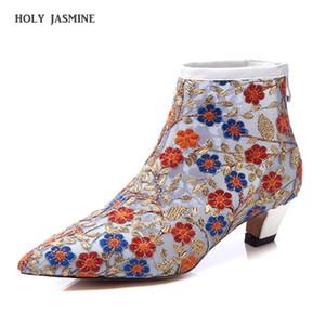 Mode Schuhe 2019 Frühling / Herbst Damenschuhe Ankle Boots für Frauen Spitzschuh-Platz Heel schwarz High Heel