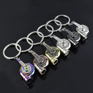 fashion keychain creative gift car modified turbo metal keychain blower blower key ring chain ring pendant