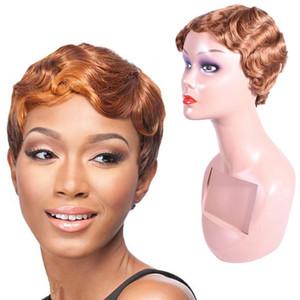 30 # perruques vague de doigts pour les femmes noires 100% cheveux humains courte Vague bouclés perruques 100% cheveux humains mode Perruques maman Party Daily Natural