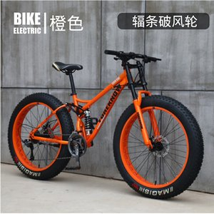 Off-Road Mountain Folding Road Bike Factory Hot Push off-Road Vehicle Beach Snowmobile 4.0 Ultra-Wide Large Tire Mountain Bike Male and Fema