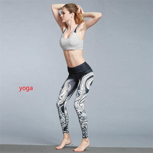Women Designer Yoga Pants Fitness Clothing Summer Fashion Sport Yoga Bra Suits Slim Breathable Pants Track LR200502