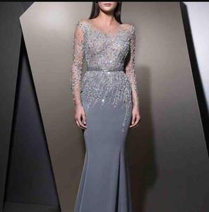 prom sera Lace coperto A-line 2020 Bling Bridesmaids Dress perline abito