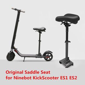 Оригинал сиденье складной Седло для Ninebot KickScooter ES1 ES2 Смарта электрического самоката Легкого Скейтборд Accessaries сиденья