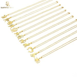 2019 New Fashion Stianless Steel 12 Zodiac Pendant Necklace for Women Children 12 Constellation Guardian Necklace Jewelry Gift