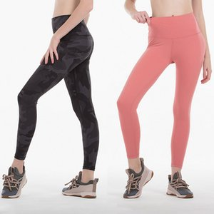 LU colore solido Donne Stylist Leggings vita alta Sport Gym pantaloni elastici fitness Abbigliamento Lady Collant Workout Yoga Pants