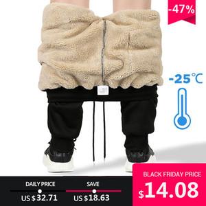 Lã calças de veludo cashmere calças dos homens Marca Homens de lã grossa corredores Super Inverno Quente Pant Heavyweight Calças Homens Sweatpants CJ191201