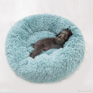 Deep Sleep Kennel Cat Litter Round Long Cashmere Nest Mattress Small And Medium Dog Beds Soft Blanket Warm Sleeping Mats Pet Products