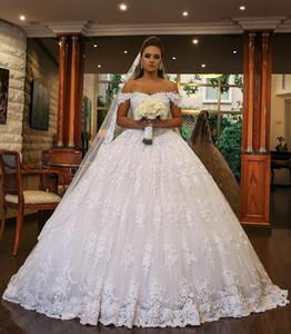 De encaje balón blanca del vestido de boda de los vestidos de novia de Dubai Hombro Tamaño rebordear sin respaldo Plus saudíes Vestidos Lencería de boda árabe