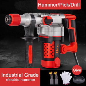 Electric hammer electric pickaxe electric drill multi-function impact drill household concrete industrial grade professional tool