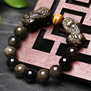 Kaplan Gözü Ve Çift Pixiu bilezik Lucky Brave Asker Charms Kadınlar Ve Erkekler Takı ile 08 Doğal Altın Obsidian Taş Bilezik