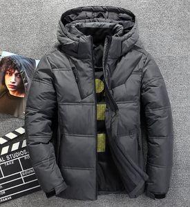 Herren Winter Han-Version neue Boutique Persönlichkeit gut aussehend lässig Trend verdickt warmen kurzen Stil mit Hut Kragen Daunenjacke 9187 / M-3XL