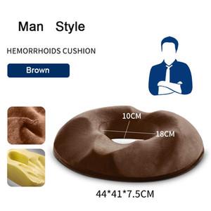 Confort mousse à mémoire Coussin Respirant Chaise de bureau Coussin alignement spinal Chair Pad pour le soulagement de la douleur rasseyant BC BH0762