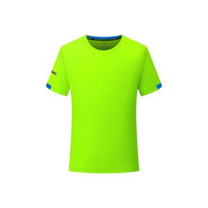 19ss Nuova maglietta da corsa Quick Dry Night Riflettente Fitness Yoga Ginnastica sportiva da scuola Incontro con la maglietta Marathon Mens Designer T-shirt