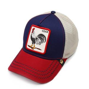Verano gorros Con Snapbacks y bordado de animales para adultos para mujer para hombre / ajustable curvado las gorras de béisbol / diseñador parasol