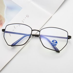 Male and female myopia radiation proof glasses frame blue light proof mobile phone computer goggles no degree flat mirror