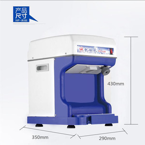 220V Stainless steel shaved ice maker commercial shaved ice cream machine electric popular snow Ice Crusher Machine