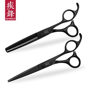 eauty & Health professional japan 440 steel 6 inch black hair scissors set cutting barber salon haircut thinning shears hairdressing scis...