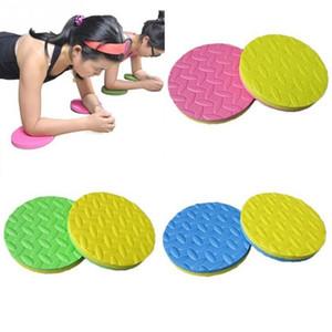 Yoga Mats Plank allenamento Knee Pad Cuscino rotondo Schiuma Yoga Eliminare ginocchio polso Elbow Pain Esercizio Mats