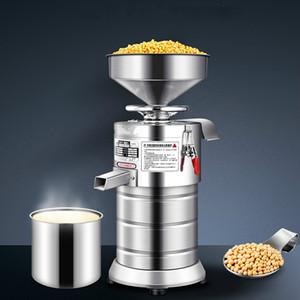 Machine à lait de soja commerciale Machine à lait de soja en acier inoxydable Machine à souder électrique 220v Fabricant de tofu de lait de soja