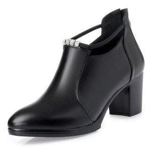 2020 New Deep Mouth Rhinestone Genuine Leather Shoes Women High Heel Shoe Plus Velvet Warm Winter Shoes High Heels Black Shoes