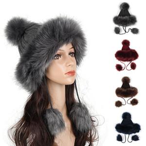 محاكاة الثعلب الفراء الكرة قبعة تقليد محبوك الشعر الكرة قبعة الإناث الشتاء سميكة الدافئة محبوك الكرة قبعة متماسكة