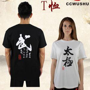 ccwushu T-shirt vêtements wushu uniforme Wushu T-shirt chinois vêtements kungfu taichi taiji uniforme