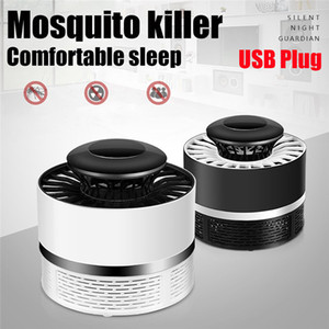 LED 전기 모기 킬러 구충제 램프 곤충 비행 벌레 해충 제어 트랩 USB 광촉매 전기 플라이휠 모기 킬러 램프