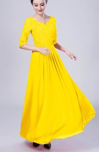 Chorus costume long skirt   Chinese style modern dance   middle-aged welcoming group performance clothing   lace big swing skirt #hH5
