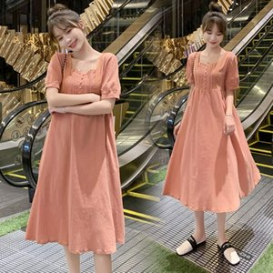 Hot! Pink Cotton Long Maternity Dress 2019 New Summer Fashion A-Line Loose High Waist Dress Clothes for Pregnant Women Pregnancy