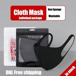 Shipping Dhl Washable Reusable Ice Silk Mask Kids Lady 0.46Usd High-End Packaging Panno Per Maschera Per Bambini Designer Masks bde2010 YFWI