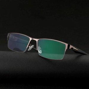 Nuovo fotocromatiche Occhiali da sole Chameleon Blue Lens Luce Blocking Occhiali da uomo per computer Occhiali da gioco Protezione Blue Ray