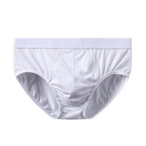 Hot Sell Mr New Fashion Sexy Brand Quality Men's Briefs Shorts Mens Cotton Underwear Multicolor Comfortable Male Underwears Fat