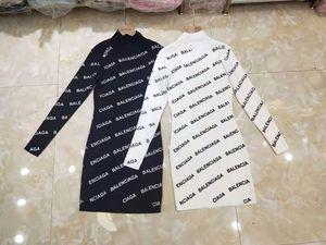 Lettre dames jacquard jupe longue 2019 automne et en hiver nouvelle base de vêtements haut de gamme de la mode coréenne extérieure longue maille skirt210