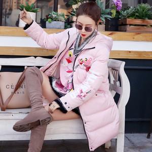 Niñas Sweety rosa de dibujos animados abrigo con capucha invierno grueso cálido algodón acolchado chaqueta de punto largo suelto estilo Outewear capa