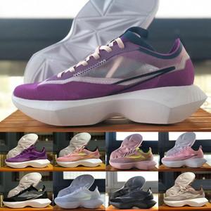 Nike Vista Lite Se SU20 Vista Lite Sé SU20 respirável líquidas gaze Sports Running Shoes por Mulheres Roxo formação de formadores sapatilhas frete grátis