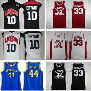 NCAA 2012 Team USA Lower Merion 33 Bryant Jersey College Men High School Basketball Hightower Crenshaw Dream Red White Blue Stitched