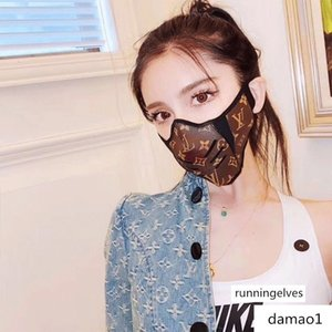 Fashion designer leather, cotton face masks, dust proof face masks can be used with disposable face masks,