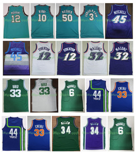 NCAA Basketball Ray Allen Jersey Pistol Pete Maravich Shareef Abdur-Rahim Bryant Reeves Bill Russell Larry Bird Mike Bibby Ja Morant Ewing